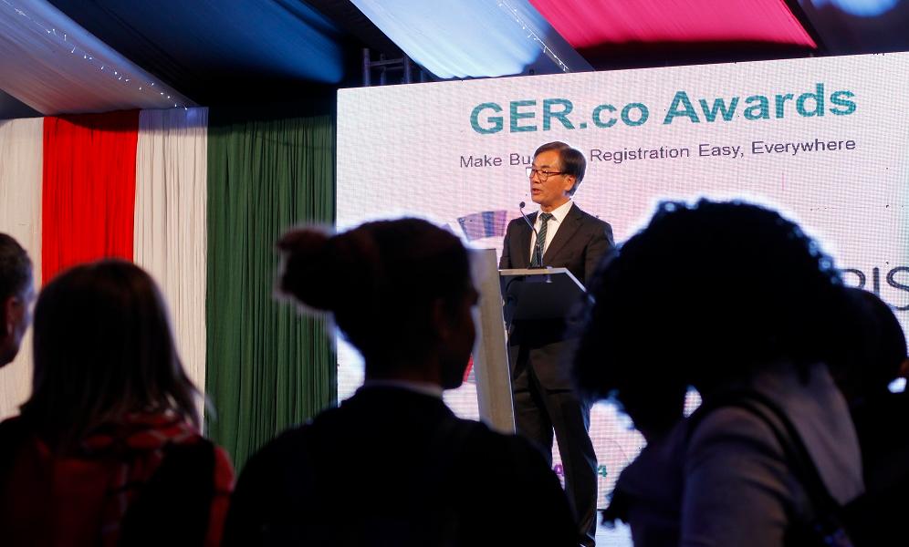 GER.CO Awards JZ